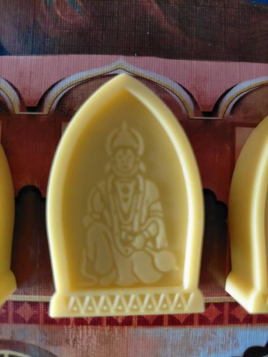 Maharajá